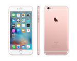 iphone6s_plus_rsgld_pa_ww-en-screen-800x640