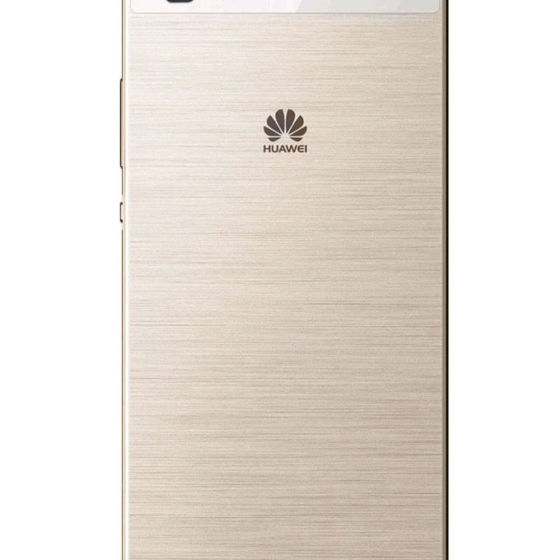 huawei P8 lite back cover gold